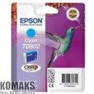 Consumable for printers EPSON T0802 Cyan Ink Cartridge - Retail Pack (untagged)s