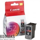 Consumable for printers CANON CL-52 Photo