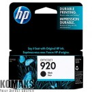 Consumable for printers HP 920 Black Officejet Ink Cartridge