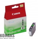 Consumable for printers CANON CLI-8G
