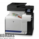 Multifunction printer HP LaserJet Pro 500 color MFP M570dn