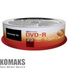 Sony 25 DVD-R spindle 16x