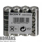 Battery SONY SUM3NUP4B Zinc 4pcs shrink