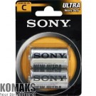 Battery SONY SUM2NUB2A Zinc
