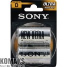 Battery SONY SUM1NUB2A Zinc 2pcs blister