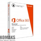 Software MICROSOFT Office 365 Personal 12 license