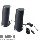 Loudspeakers DELL AX210CR Stereo