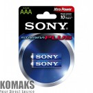 Battery SONY Alkaline LR3 Stamina Plus AAA  2 pcs