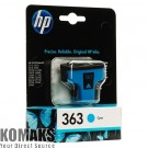 Consumable for printers HP 363 Cyan Ink Cartridge (remarketed item)