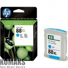 Consumable for printers HP 88XL Cyan Officejet Ink Cartridge