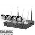 Desktop for  LANBERG surveillance kit NVR WIFI 4 channels + 4 cameras 1.3MP with accessories