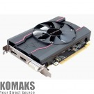 Video card SAPPHIRE Video card Sapphire PULSE RADEON RX 550 2G GDDR5 (remarketed item)