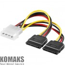 Power cable AKYGA Molex/2xSATA 15cm