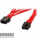 Cable GELID SOLUTIONS Power extension cable,