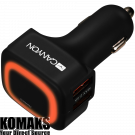 Adapter CANYON Universal 4xUSB car adapter