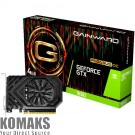 Video card GAINWARD GTX1650 Pegasus OC 4GB 128bit
