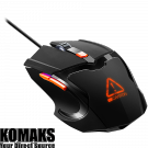 Gaming mouse CANYON Wired, Optical