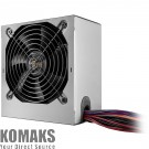 Power supply unit be quiet! SYSTEM POWER B9 450W