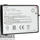 Cellphone battery for HTC EXCA160 S620