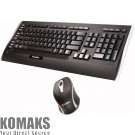 Keyboard and Mouse Set Labtec Laser Wireless Desktop 1200