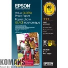 Paper EPSON Value Glossy Photo Paper 10x15cm BOGOF
