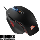 Mouse CORSAIR M65 PRO RGB FPS Gaming Mouse
