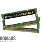 Memory for laptop CORSAIR 4 GB DDR3 SO-DIMM 1333 MHz