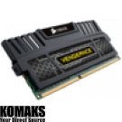 Memory for PC CORSAIR DDR3 1600MHz 4GB 240pin