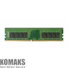 Memory for PC KINGSTON 4GB 2666MHz DDR4