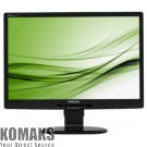 Philips monitor 225B2CS 22""