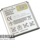 Cellphone battery for SONY ERICSSON BST-38